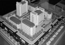 Dự án Bệnh viện Phụ Sản Trung Ương
